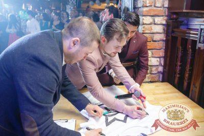 #TOP10 Staff Party by Top Ten KZN, 1 апреля 2017 - Ресторан «Максимилианс» Казань - 17