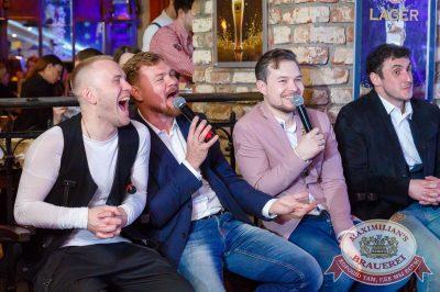 #TOP10 Staff Party by Top Ten KZN, 1 апреля 2017 - Ресторан «Максимилианс» Казань - 19