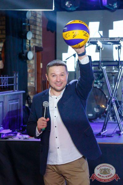 #TOP10 Staff Party by Top Ten KZN, 1 апреля 2017 - Ресторан «Максимилианс» Казань - 20