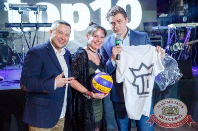#TOP10 Staff Party by Top Ten KZN, 1 апреля 2017 - Ресторан «Максимилианс» Казань - 21
