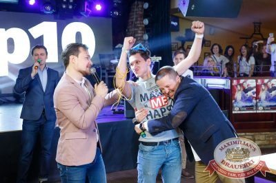 #TOP10 Staff Party by Top Ten KZN, 1 апреля 2017 - Ресторан «Максимилианс» Казань - 25