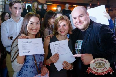 #TOP10 Staff Party by Top Ten KZN, 1 апреля 2017 - Ресторан «Максимилианс» Казань - 27