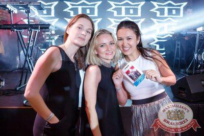 #TOP10 Staff Party by Top Ten KZN, 1 апреля 2017 - Ресторан «Максимилианс» Казань - 28