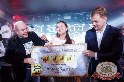 #TOP10 Staff Party by Top Ten KZN, 1 апреля 2017 - Ресторан «Максимилианс» Казань - 29
