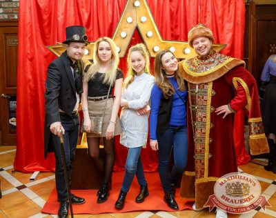 #TOP10 Staff Party by Top Ten KZN, 1 апреля 2017 - Ресторан «Максимилианс» Казань - 3