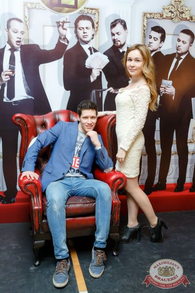 #TOP10 Staff Party by Top Ten KZN, 1 апреля 2017 - Ресторан «Максимилианс» Казань - 35