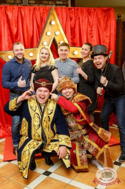 #TOP10 Staff Party by Top Ten KZN, 1 апреля 2017 - Ресторан «Максимилианс» Казань - 4