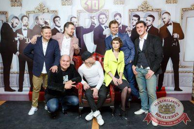 #TOP10 Staff Party by Top Ten KZN, 1 апреля 2017 - Ресторан «Максимилианс» Казань - 41