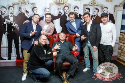 #TOP10 Staff Party by Top Ten KZN, 1 апреля 2017 - Ресторан «Максимилианс» Казань - 42