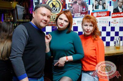 #TOP10 Staff Party by Top Ten KZN, 1 апреля 2017 - Ресторан «Максимилианс» Казань - 43