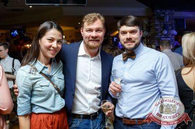 #TOP10 Staff Party by Top Ten KZN, 1 апреля 2017 - Ресторан «Максимилианс» Казань - 44