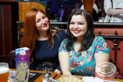 #TOP10 Staff Party by Top Ten KZN, 1 апреля 2017 - Ресторан «Максимилианс» Казань - 45