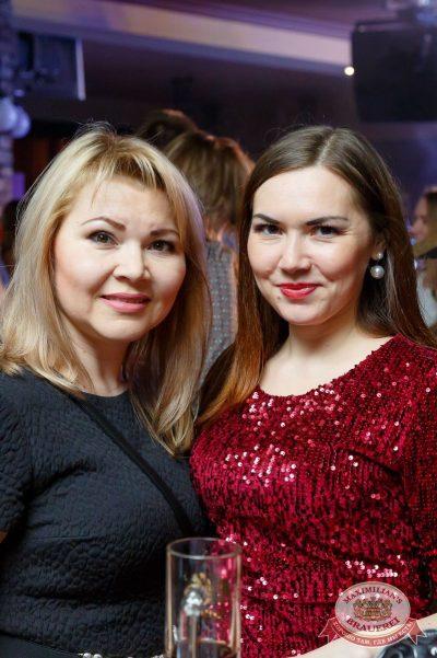 #TOP10 Staff Party by Top Ten KZN, 1 апреля 2017 - Ресторан «Максимилианс» Казань - 46