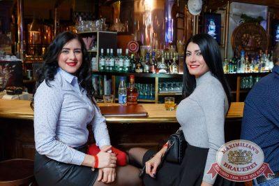 #TOP10 Staff Party by Top Ten KZN, 1 апреля 2017 - Ресторан «Максимилианс» Казань - 47