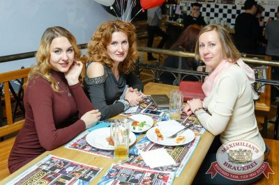#TOP10 Staff Party by Top Ten KZN, 1 апреля 2017 - Ресторан «Максимилианс» Казань - 49