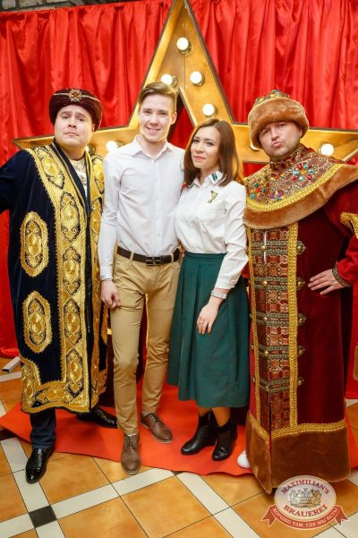 #TOP10 Staff Party by Top Ten KZN, 1 апреля 2017 - Ресторан «Максимилианс» Казань - 5