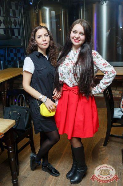 #TOP10 Staff Party by Top Ten KZN, 1 апреля 2017 - Ресторан «Максимилианс» Казань - 51