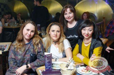 #TOP10 Staff Party by Top Ten KZN, 1 апреля 2017 - Ресторан «Максимилианс» Казань - 57