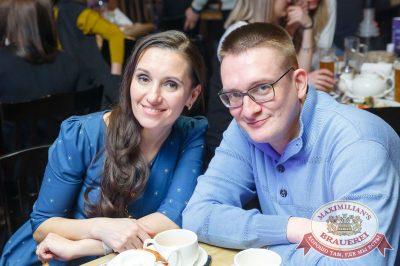 #TOP10 Staff Party by Top Ten KZN, 1 апреля 2017 - Ресторан «Максимилианс» Казань - 58