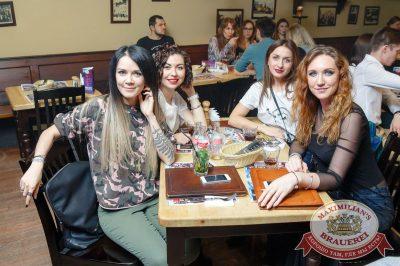 #TOP10 Staff Party by Top Ten KZN, 1 апреля 2017 - Ресторан «Максимилианс» Казань - 59
