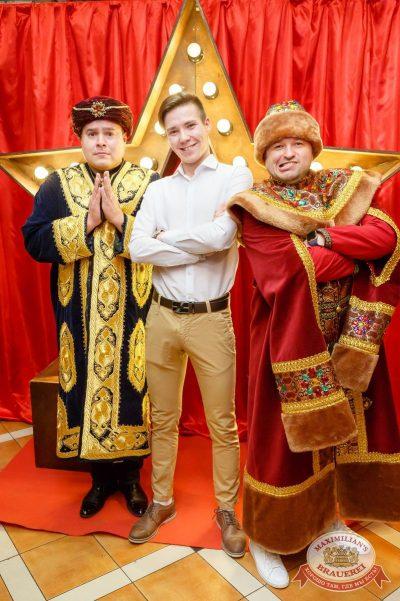 #TOP10 Staff Party by Top Ten KZN, 1 апреля 2017 - Ресторан «Максимилианс» Казань - 6