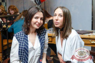 #TOP10 Staff Party by Top Ten KZN, 1 апреля 2017 - Ресторан «Максимилианс» Казань - 60