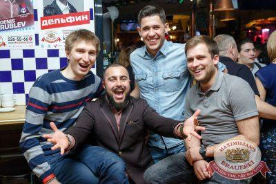 #TOP10 Staff Party by Top Ten KZN, 1 апреля 2017 - Ресторан «Максимилианс» Казань - 62