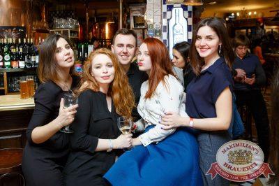 #TOP10 Staff Party by Top Ten KZN, 1 апреля 2017 - Ресторан «Максимилианс» Казань - 63