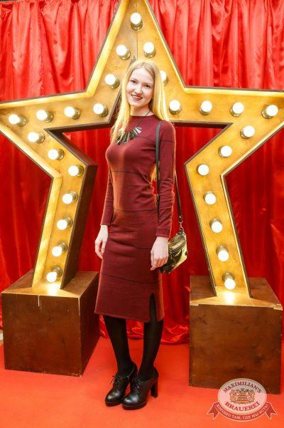 #TOP10 Staff Party by Top Ten KZN, 1 апреля 2017 - Ресторан «Максимилианс» Казань - 7