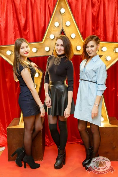 #TOP10 Staff Party by Top Ten KZN, 1 апреля 2017 - Ресторан «Максимилианс» Казань - 8