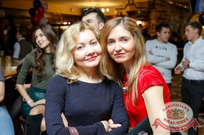 #TOP10 Staff Party by Top Ten KZN, 1 апреля 2017 - Ресторан «Максимилианс» Казань - 9