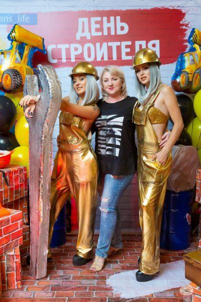 День строителя, 9 августа 2019 - Ресторан «Максимилианс» Казань - 10