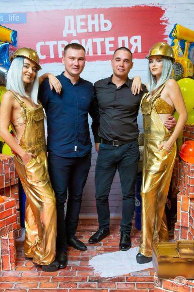 День строителя, 9 августа 2019 - Ресторан «Максимилианс» Казань - 3