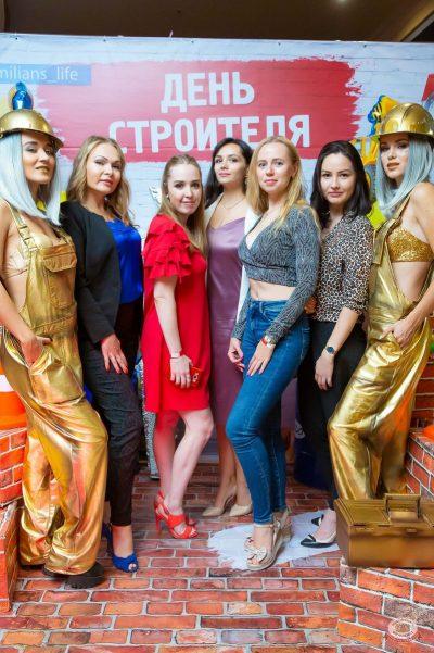 День строителя, 9 августа 2019 - Ресторан «Максимилианс» Казань - 5