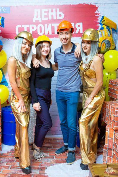 День строителя, 9 августа 2019 - Ресторан «Максимилианс» Казань - 7