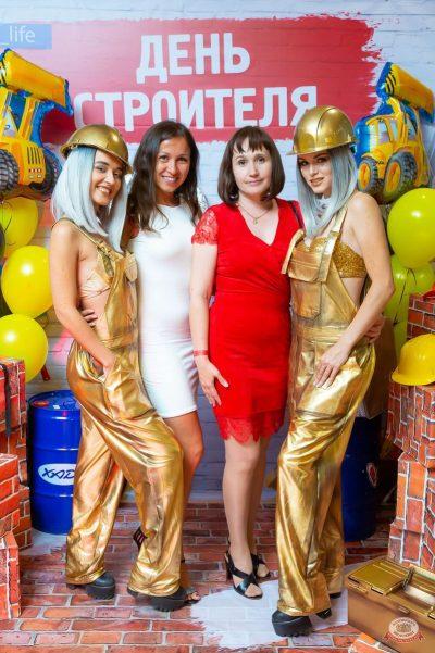 День строителя, 9 августа 2019 - Ресторан «Максимилианс» Казань - 8