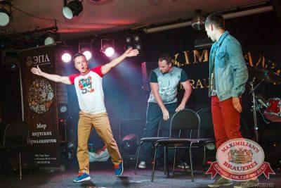 Трио Comedy Club, 20 августа 2015 - Ресторан «Максимилианс» Казань - 01