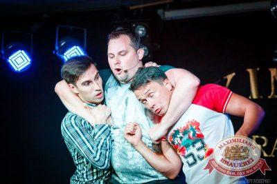 Трио Comedy Club, 20 августа 2015 - Ресторан «Максимилианс» Казань - 03