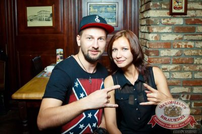 Трио Comedy Club, 20 августа 2015 - Ресторан «Максимилианс» Казань - 05