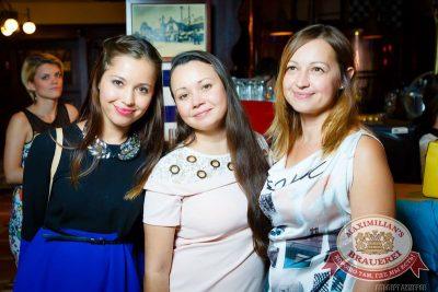 Трио Comedy Club, 20 августа 2015 - Ресторан «Максимилианс» Казань - 07