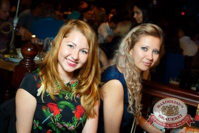 Трио Comedy Club, 20 августа 2015 - Ресторан «Максимилианс» Казань - 09