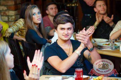 Трио Comedy Club, 20 августа 2015 - Ресторан «Максимилианс» Казань - 12