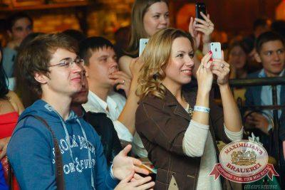 Трио Comedy Club, 20 августа 2015 - Ресторан «Максимилианс» Казань - 13