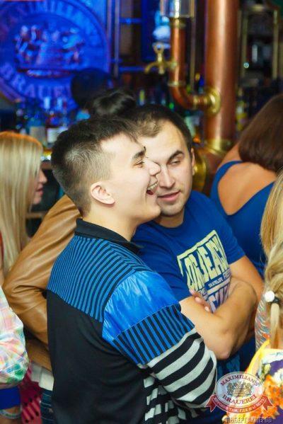 Трио Comedy Club, 20 августа 2015 - Ресторан «Максимилианс» Казань - 14