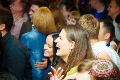 Трио Comedy Club, 20 августа 2015 - Ресторан «Максимилианс» Казань - 18
