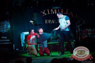 Трио Comedy Club, 20 августа 2015 - Ресторан «Максимилианс» Казань - 21