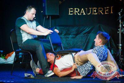 Трио Comedy Club, 20 августа 2015 - Ресторан «Максимилианс» Казань - 22