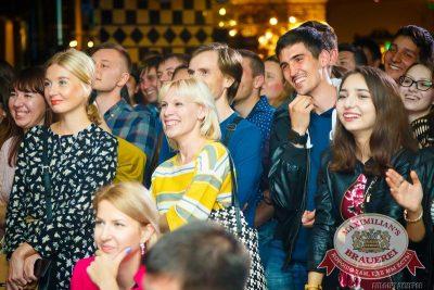 Трио Comedy Club, 20 августа 2015 - Ресторан «Максимилианс» Казань - 23