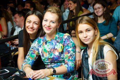 Трио Comedy Club, 20 августа 2015 - Ресторан «Максимилианс» Казань - 28