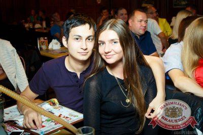 Трио Comedy Club, 20 августа 2015 - Ресторан «Максимилианс» Казань - 26
